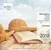 Programme Médiathèque Mars-Avril-Mai 2018