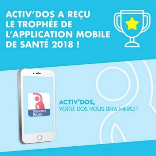 application-activ-dos-ameli-1171