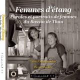 FEMMES-D-ETANG-PIANO-TIROIR-BALARUC-LES-BAINS©PIANO-TIROIR
